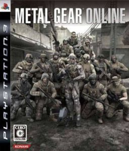 Metal_gear_online