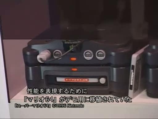 Super Mario 64 DD