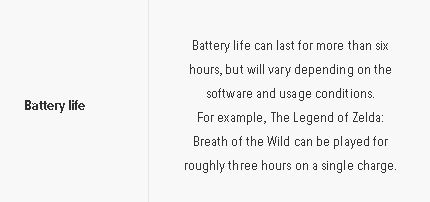 battery-life-switch